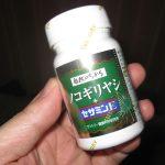 ノコギリヤシ+セサミンE(サントリー)の最安値!中高年の我らの味方!